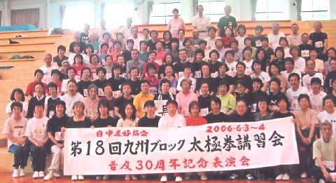 Img20060601