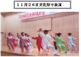 Img20061126_2
