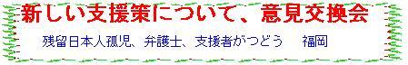 Img20070531_01_1