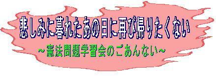 Img20070629_01