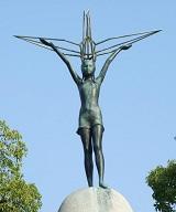 折り鶴の少女 故佐々木禎子さん 追悼のつどい ――核兵器のない世界を願って―― 8月6日(火)